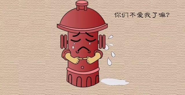 119全国消防日提醒您 请爱护消防栓