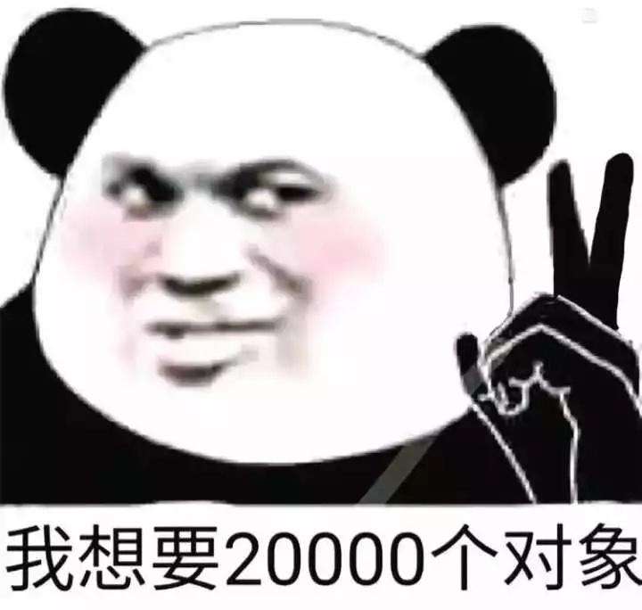 我想要系列(熊猫人)表情包