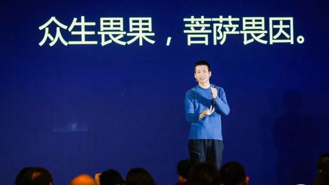 好未来张邦鑫:价值观就是你的商业模式