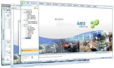 汽车零部件生产行业软件开发