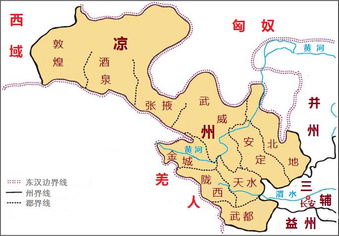 凉州区人口_武威市凉州区清源镇总体规划 2017 2030