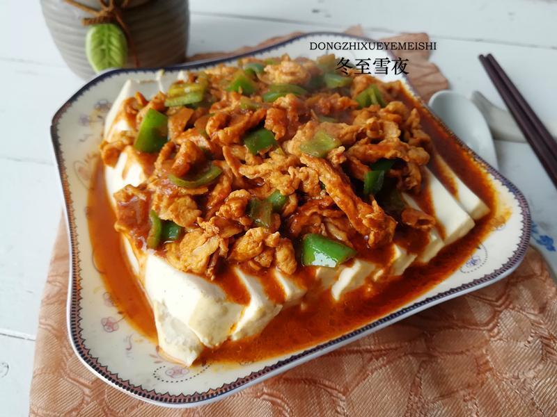 和婆婆学的这道豆腐的做法,不用放肉,吃着比放肉还香