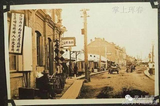 历史 正文  (日伪时期的珲春郊外牧羊) (日伪时期的珲春西门通,图片