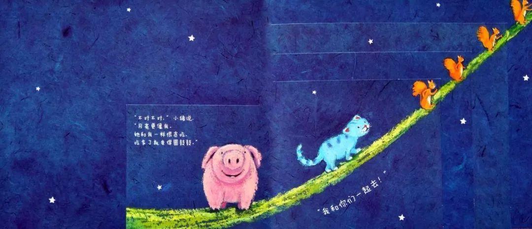 音频:月亮的秘密—大千妈妈读绘本-BlueDotCC, 蓝点文化创意