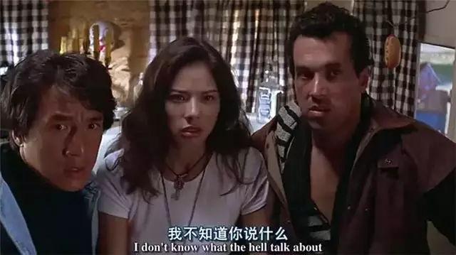 她神似钟楚红,第一部戏就搭档成龙,多年来为什幺一直不红? 作者: 来源:电影聚焦