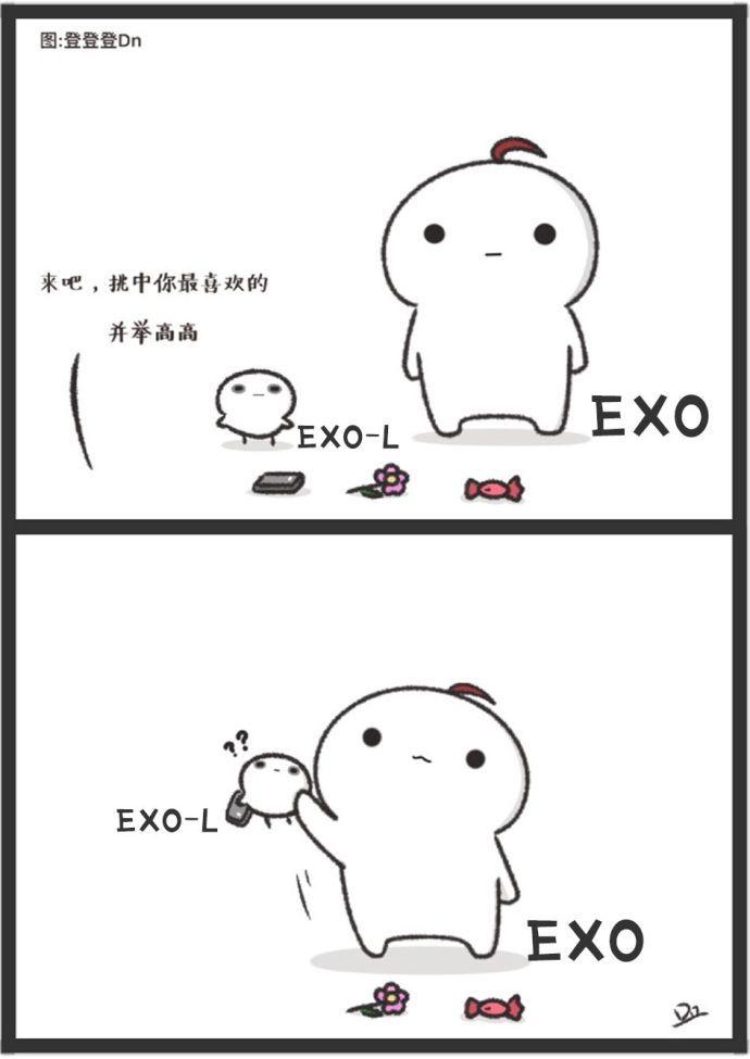饭制漫画版exo与爱丽们的日常_搜狐动漫