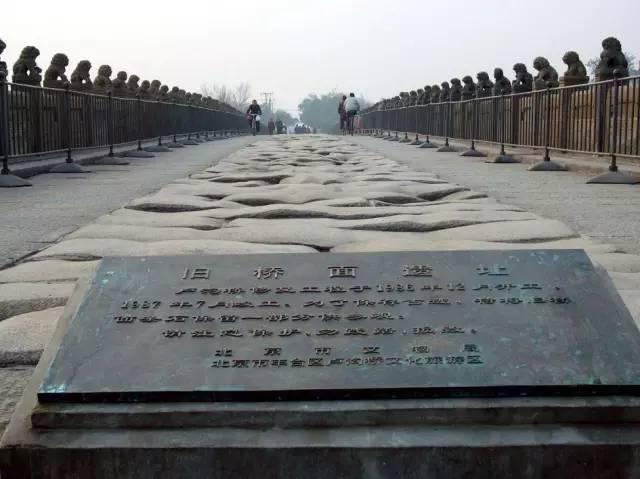 1937年7月7日的卢沟桥,一个不容忘却的历史
