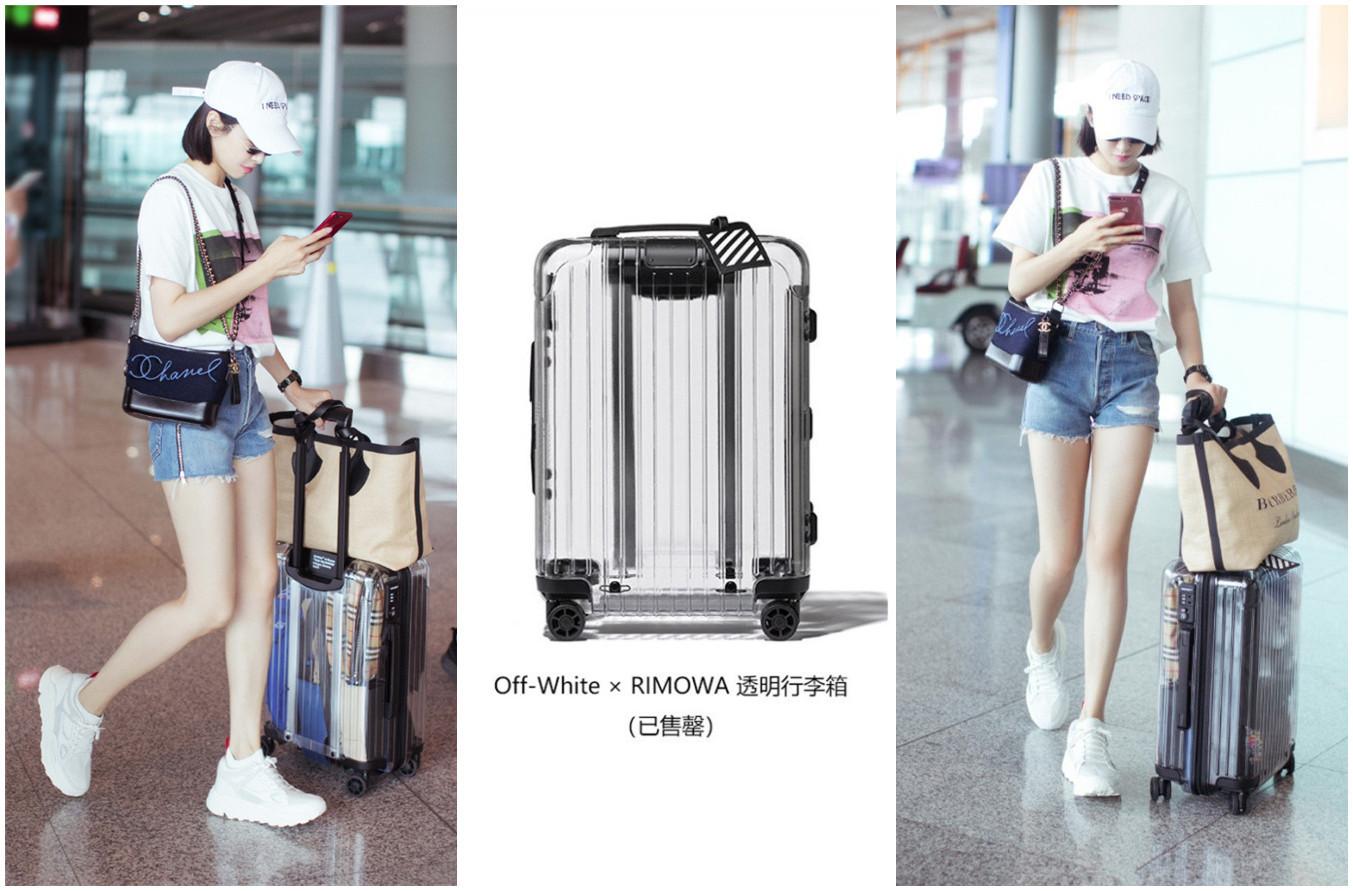 行李箱也能是透明的?这款不足万元的透明箱竟成了明星们专宠