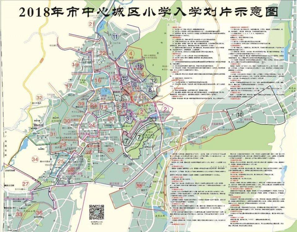 咸阳郴州市人口_郴州市地图