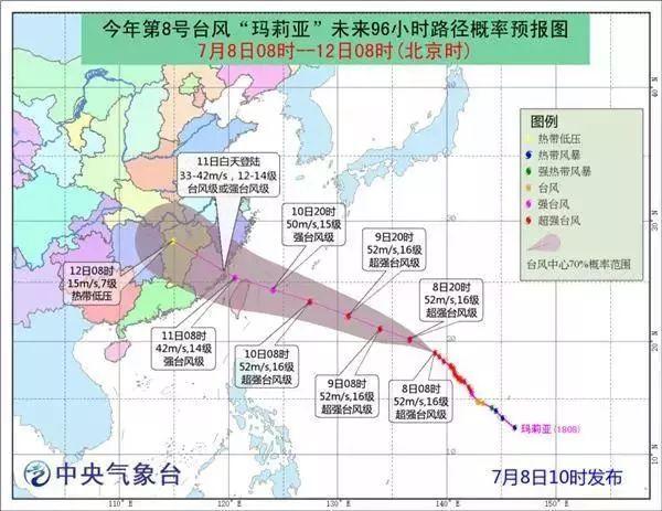 杭州天预报台风_杭州明天\