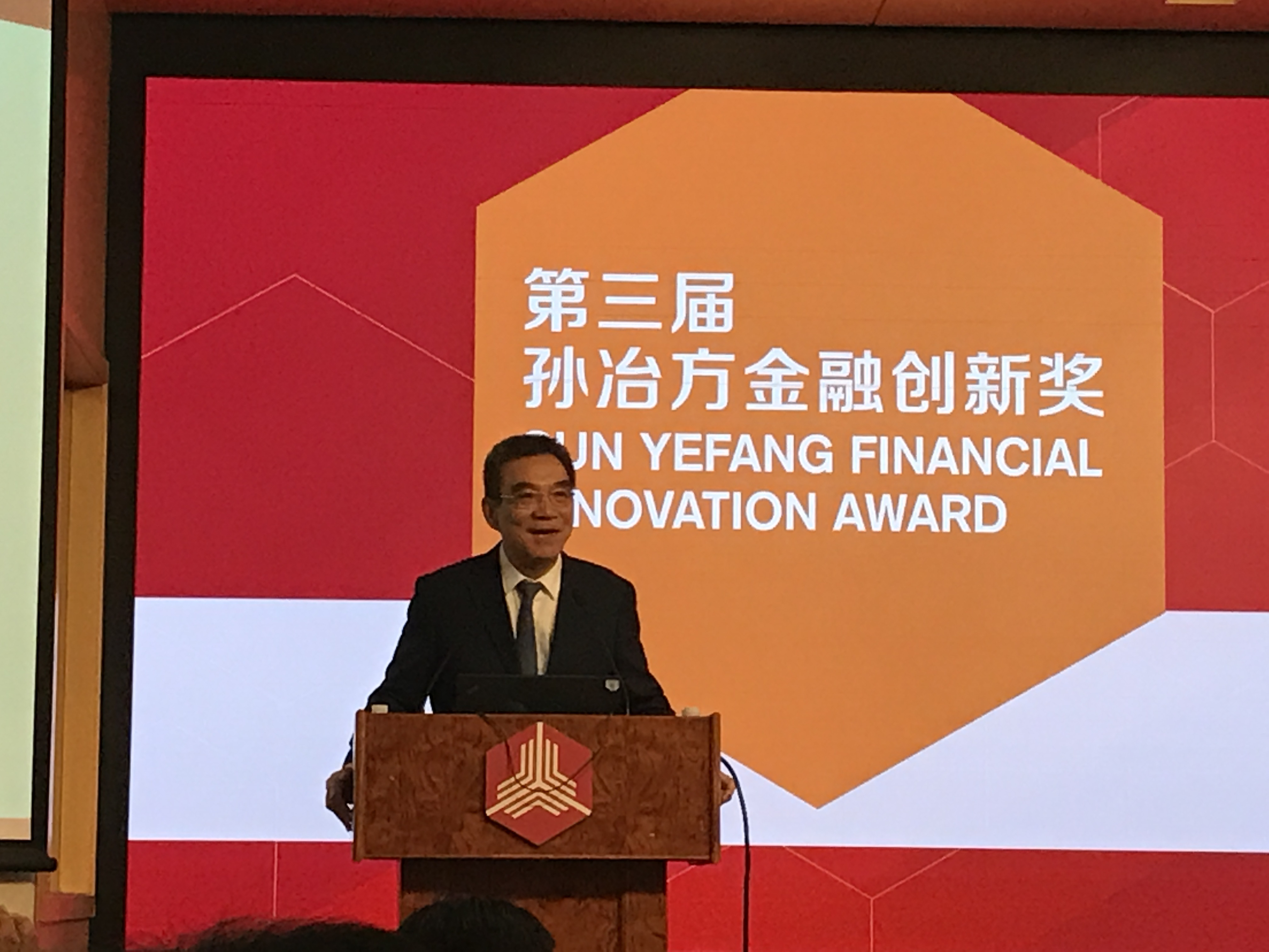 林毅夫:实体经济与金融背离非常明显,我们必