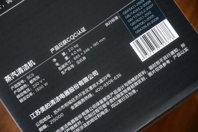 eureka蒸汽清洁机SC5使用评测:深层清洁好帮手