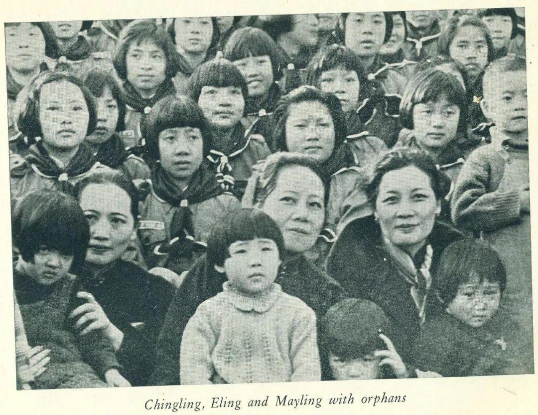 书中有几张珍贵照片,宋氏三姐妹图片