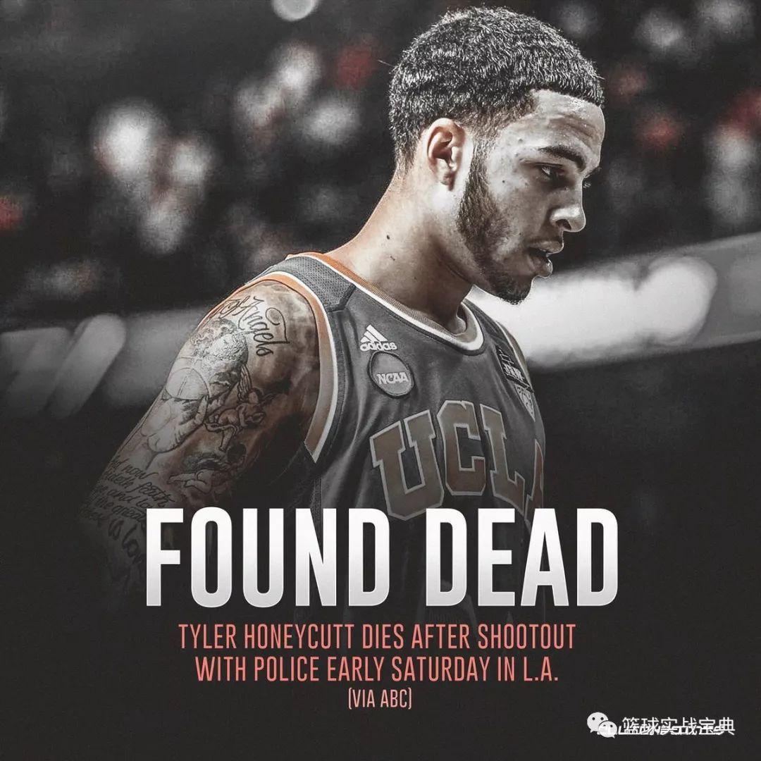 哀悼!前NBA球员自杀身亡,年仅27岁,曾是火箭旧将