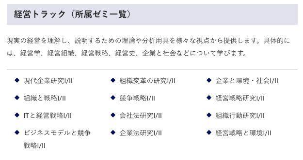 日本留学:脱离百度,小莺出国带你真正逛遍早