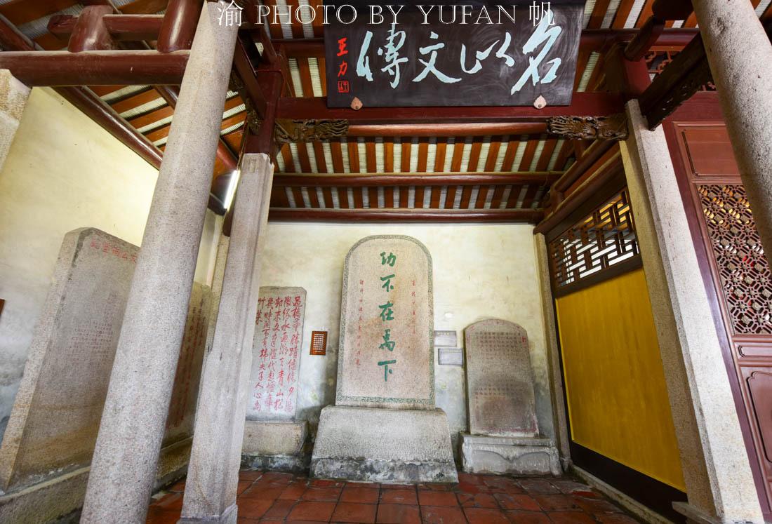 他只在广东为官8月,却被当地人奉为神灵,连江山都改为他姓