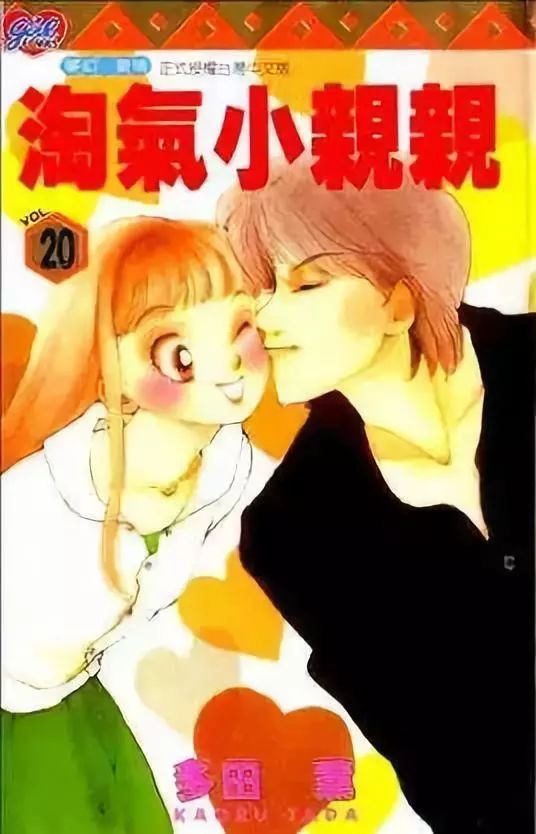 吻我把黄色电影网_我们有了各种版本的《恶作剧之吻》,韩版,日版,泰版,台版,动漫版,电影