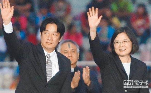 """民进党年底若大败 台学者:""""赖太子""""恐不会辞职"""