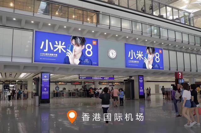 小米为在香港股票上市,在港疯狂投放户外广告!