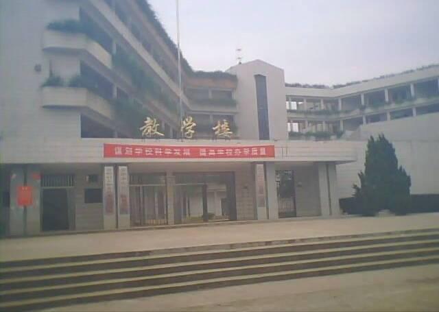 湖南省益陽市高級技工學校簡章- ...
