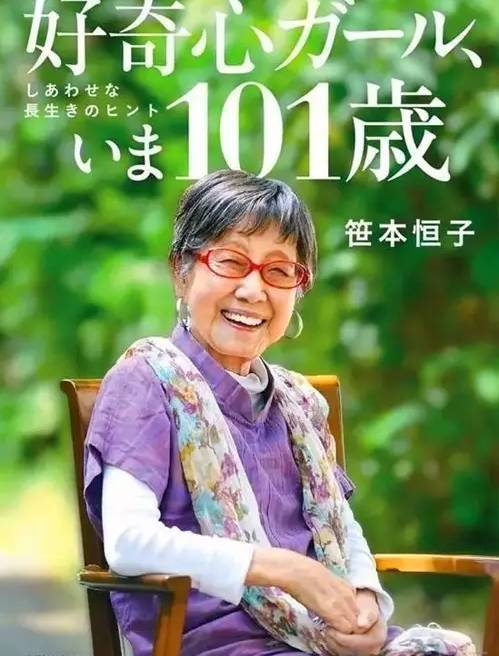 传奇丨96岁失恋,100岁获奖,忙的没有时间去死,她的长寿秘诀竟然是…