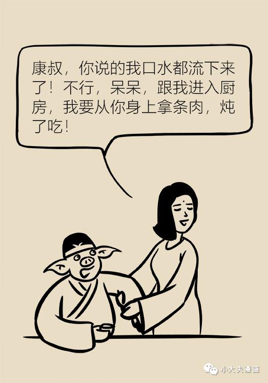 澳门太阳娱乐集团官网 20