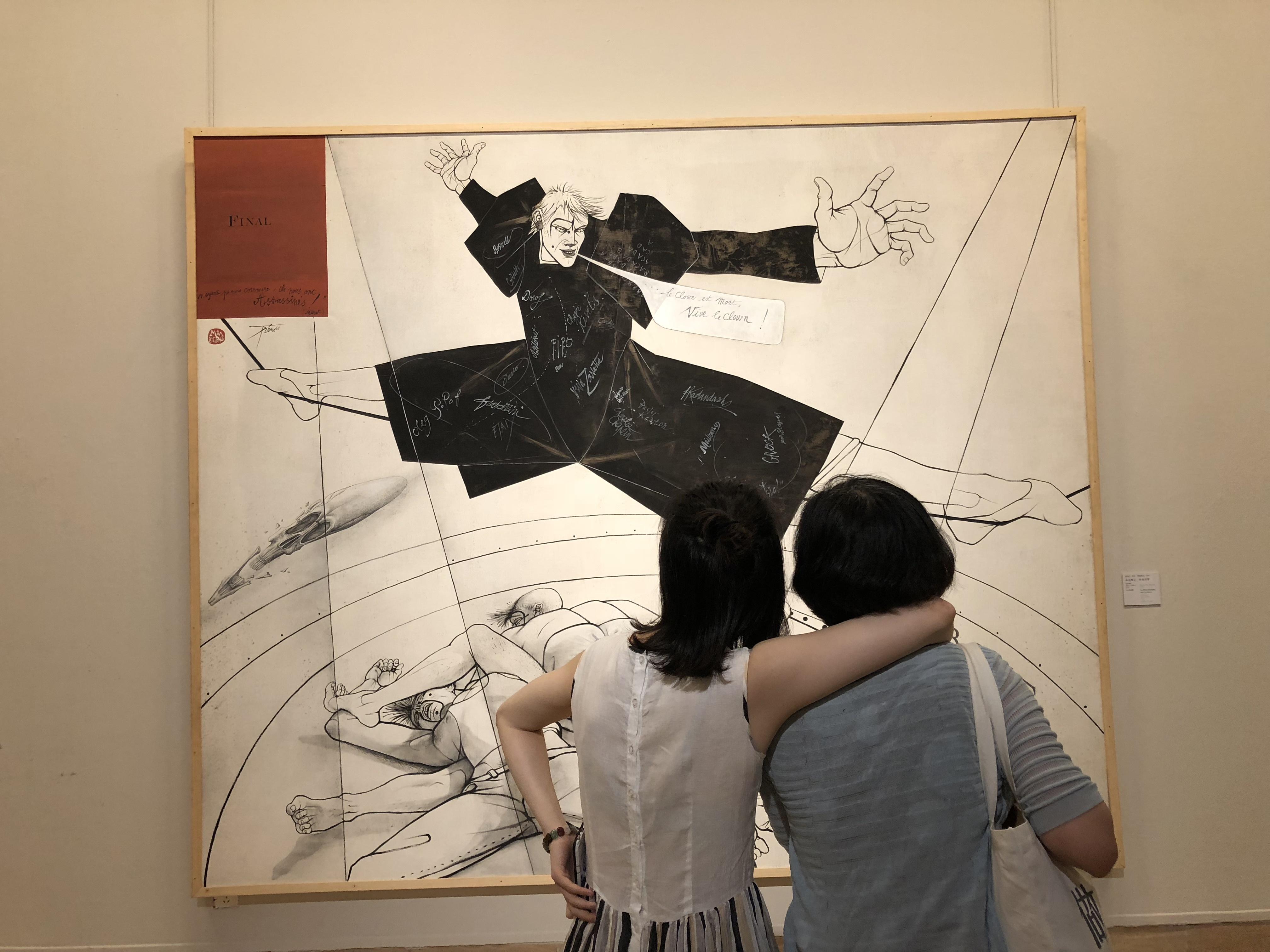 美美与共——中国美术馆藏国际艺术作品展