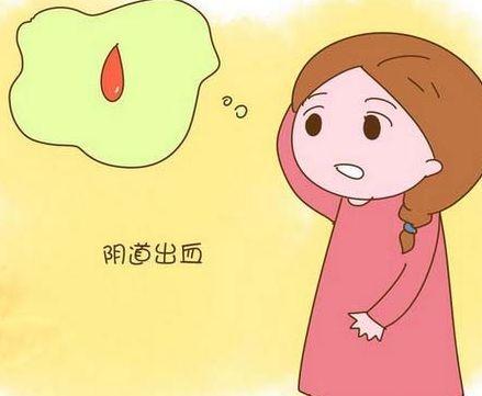 子宫外孕早期症状_母婴 正文  宫外孕的早期症状下腹感觉坠痛,有恶心,呕吐,尿频症状,还