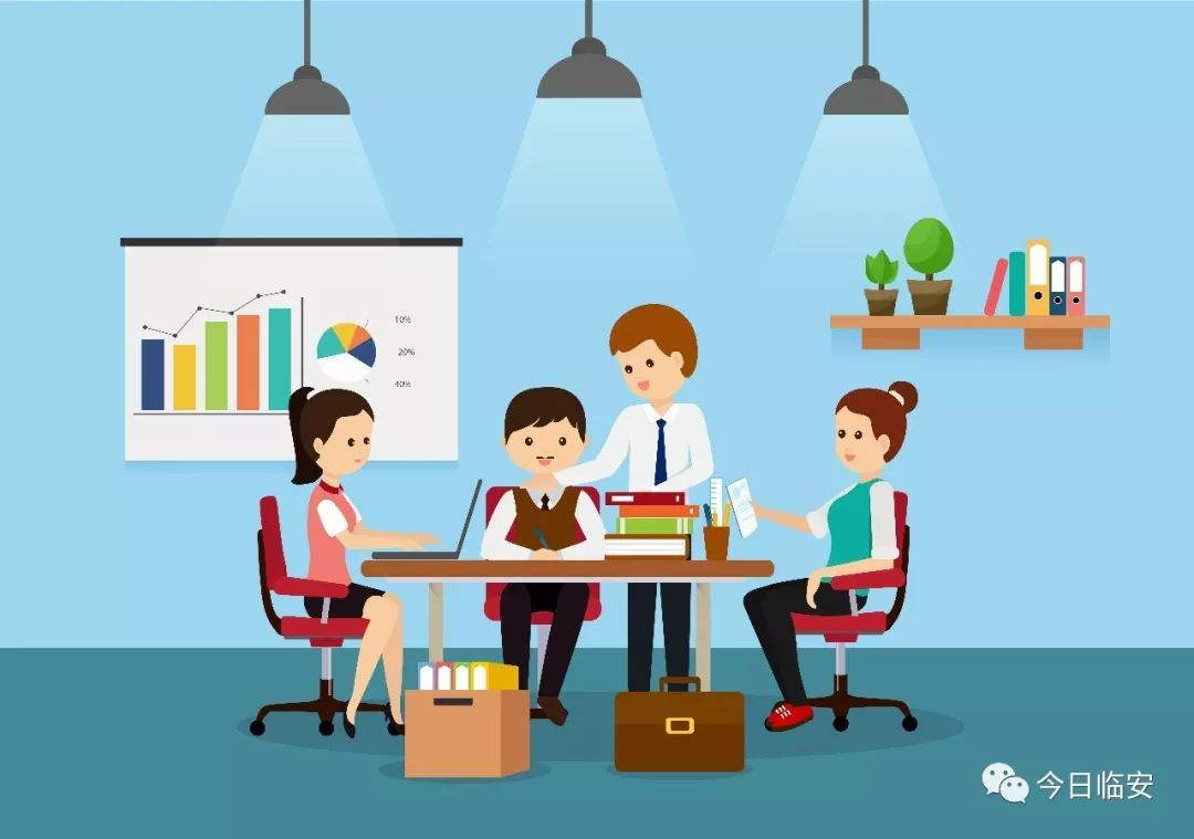 让办公室礼仪来助力你的职场生活!图片