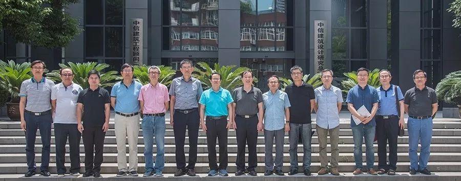 武汉大学向中信设计授牌教育部卓越工程师教ailogo设计素材图片