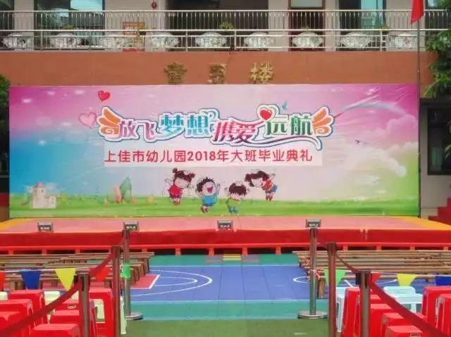 精彩的开场舞《我的中国梦》让梦想扬帆起航,让风采尽情绽放!