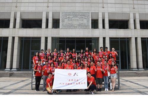 北京大学人口研究所_北京大学