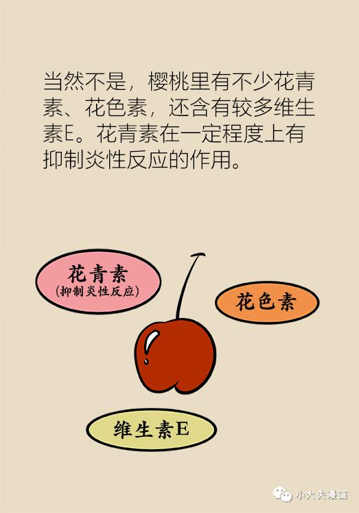 澳门太阳娱乐集团官网 9