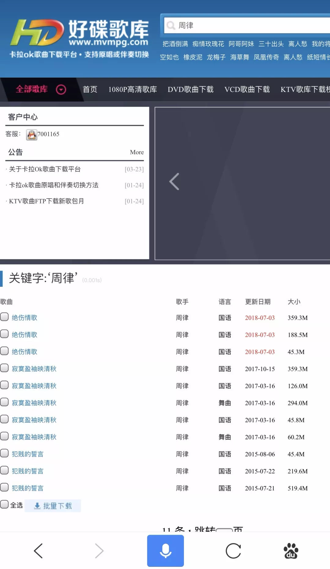 2019伤情歌曲排行榜_伤感歌曲排行榜,2019最好听的伤感歌曲火遍大江南北