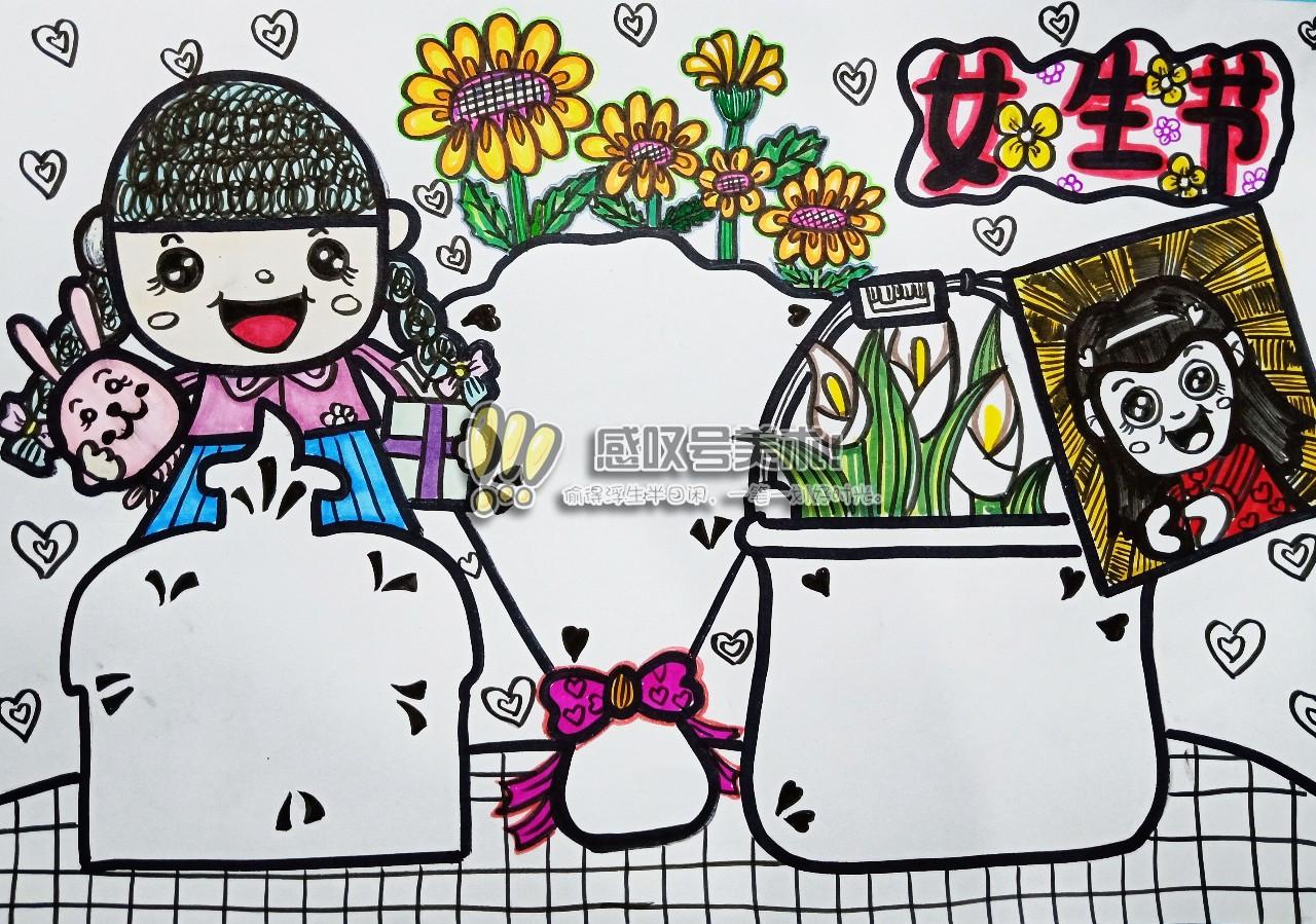 """精美的女生节""""手抄报"""",简单易学,快跟着老师一起绘画吧"""