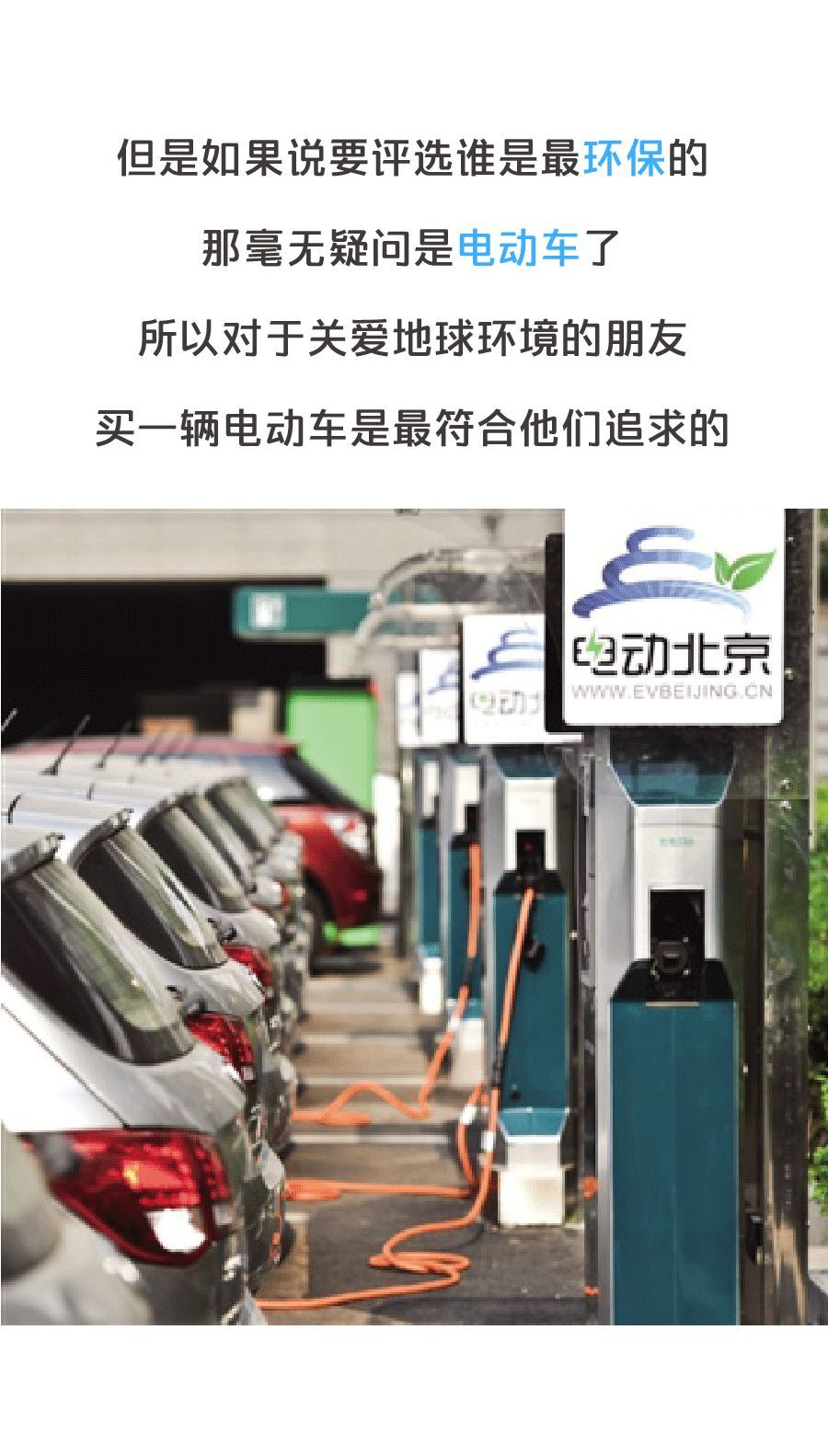 号称全球最猛的电动车,吹了4年牛逼终于要来中国了?