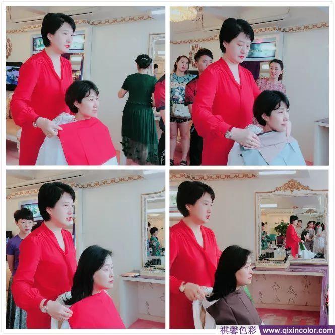 刘纪辉色彩与形象_再次邀请刘纪辉老师亲自指导交流色彩的测试和搭配.