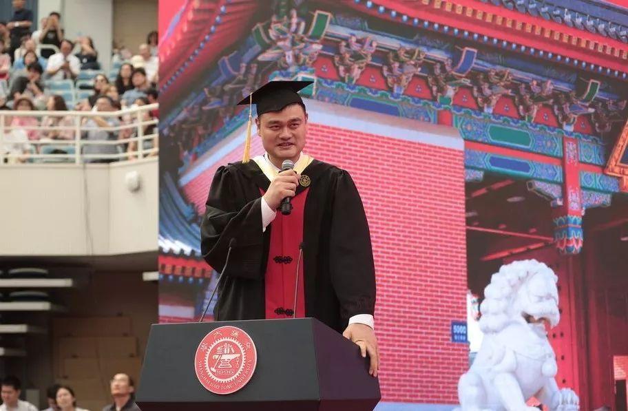 38岁,姚明大学毕业了