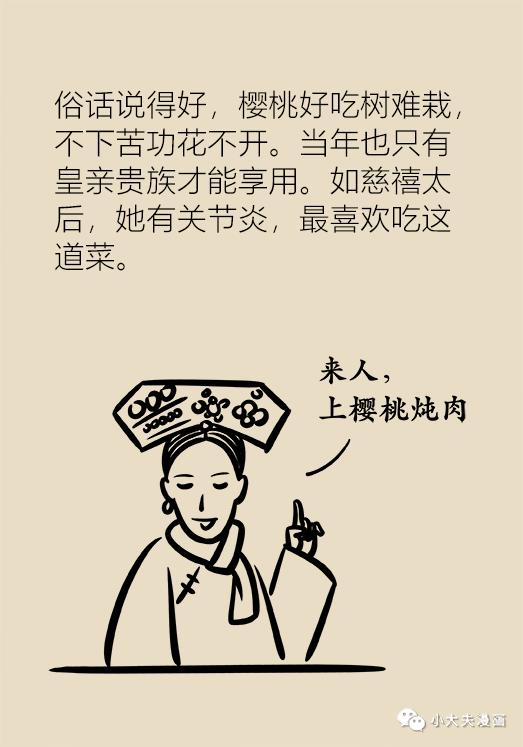 澳门太阳娱乐集团官网 13