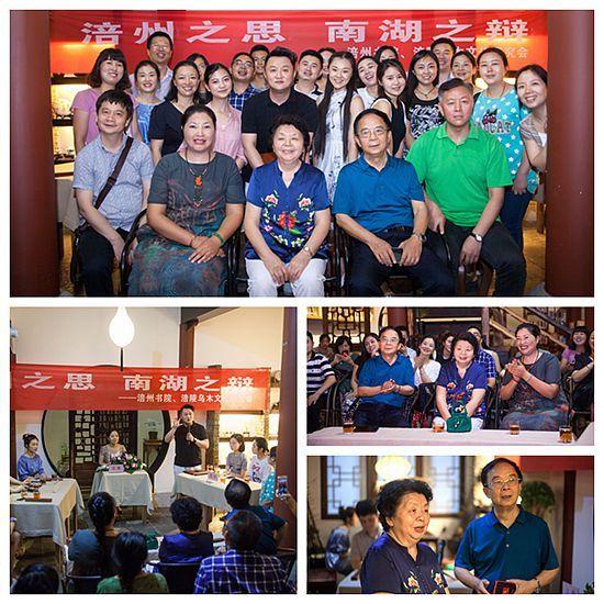 """涪州书院成功举办""""涪州之思 南湖之辩""""首场辩论赛"""