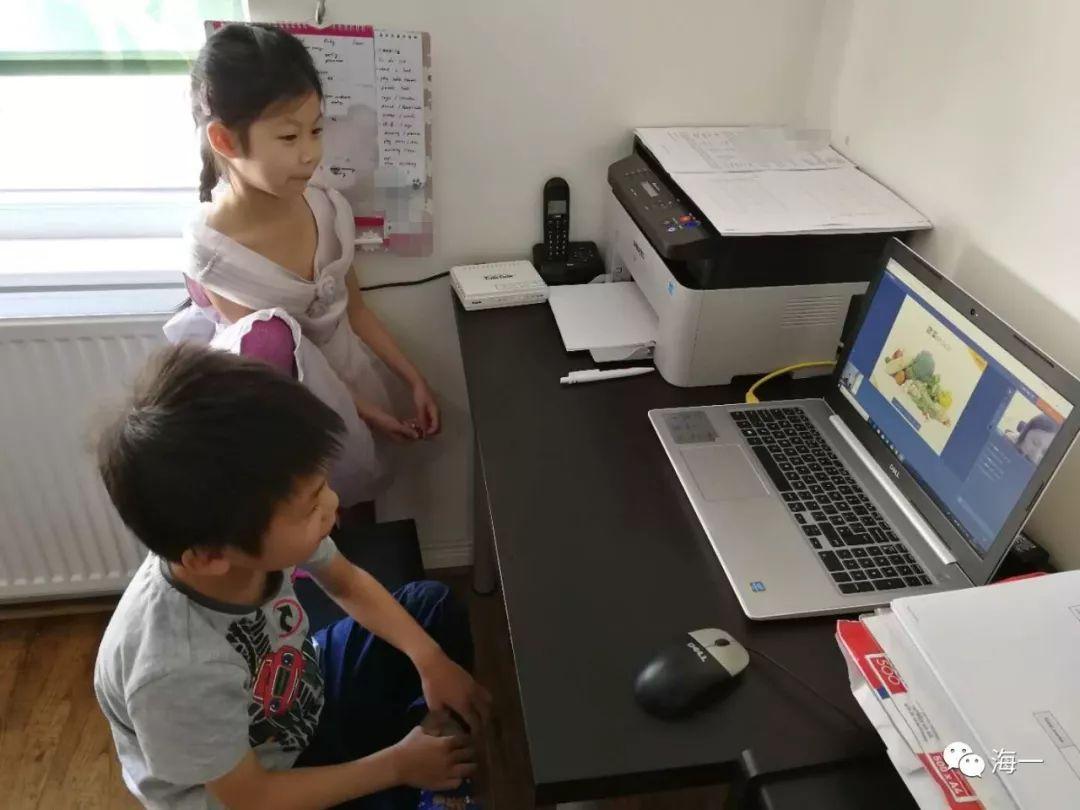 Elite Chinese精英汉语学习案例分享_图1-20