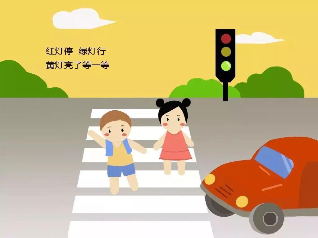 儿童交通安全画大全_儿童交通安全简笔画   玩美成长 幼儿安全绘本2——交通安全