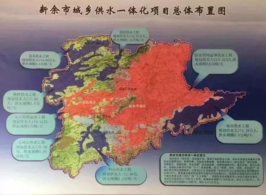 新余珠珊GDP_珠珊集镇规划已定 绿色GDP,我们将用花卉小镇来守护