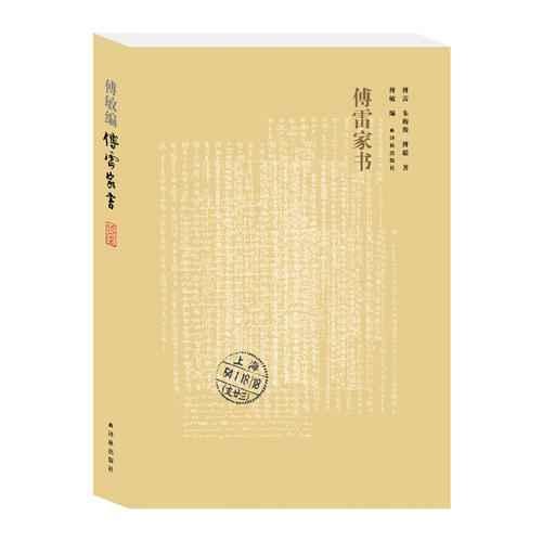 刘智远诗选