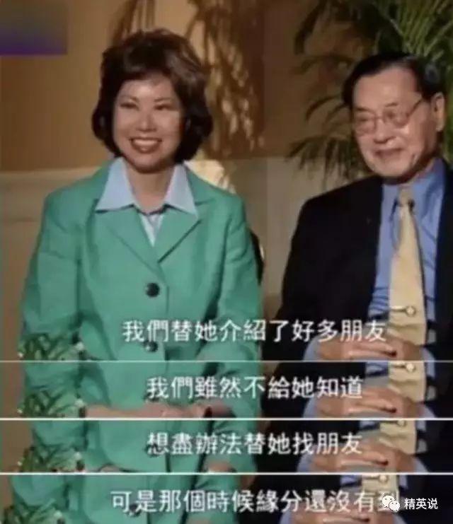 """赵小兰被抗议者围堵,霸气护夫,""""离我丈夫远点""""!"""