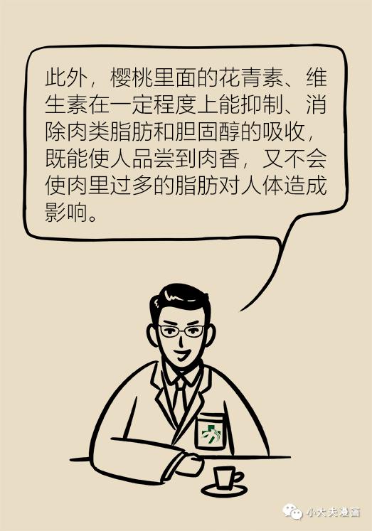 澳门太阳娱乐集团官网 19