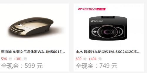 """【揭露】微客谷商业模式涉嫌传销 """"消费全返""""模式需警惕"""