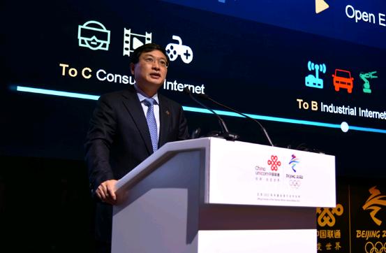 搜狐科技7月10日消息,中国联通总经理陆益民将于今日调任中国通用总经理一职,中国联通方面已确认此事,不过目前官网及相关公告并未发布。
