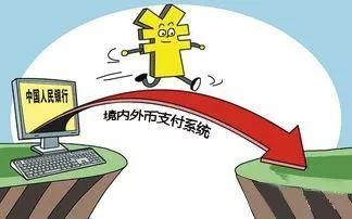 央行支付 中流砥柱 中国现代化支付系统 CNAPS