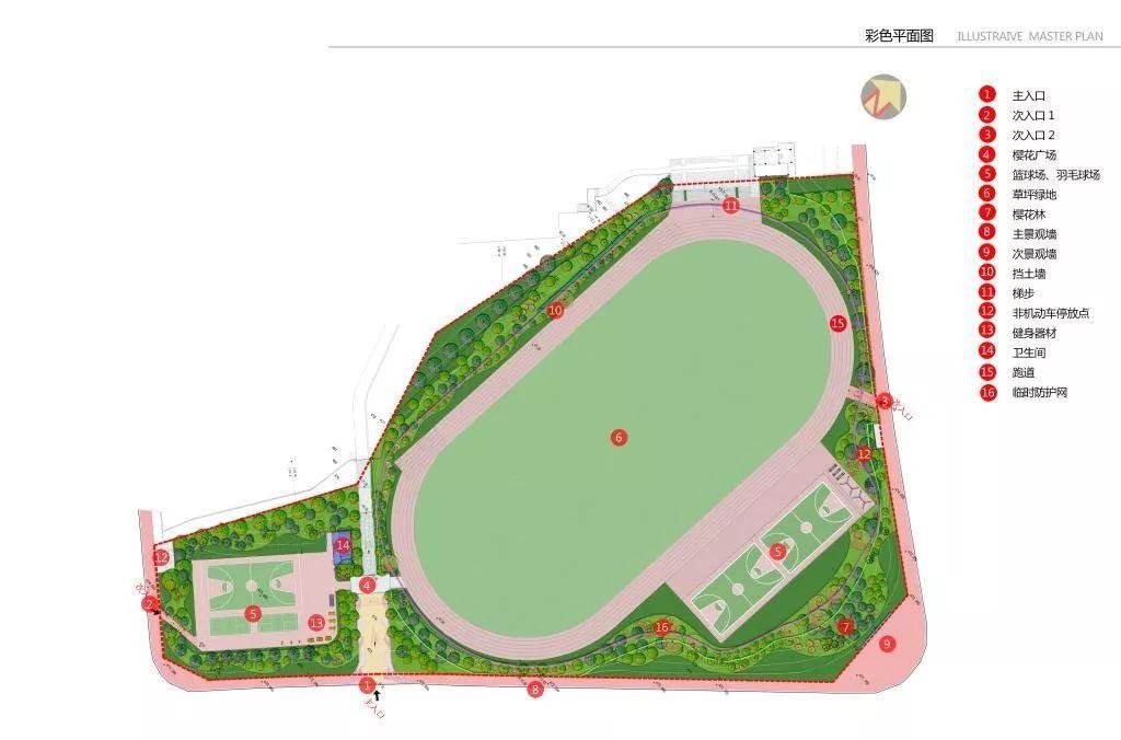 从公布的平面图中,可以看到该体育公园规划有   樱花广场、樱花林、草坪绿地、篮球场、羽毛球场、健身器材、跑道、景观墙   等设施